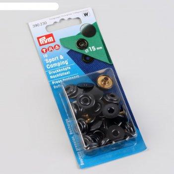 Кнопки пришивные 15мм (набор 10 шт цена за набор) черненое серебро