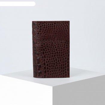 Обложка для паспорта 9,5*0,3*13,5, тисн.конгрев, passport, бордовый