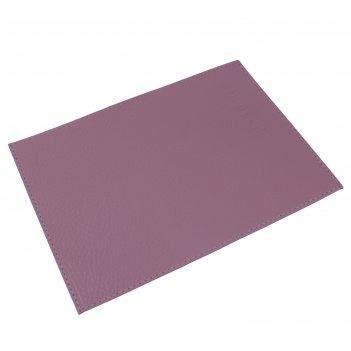 Обложка для паспорта, цвет розовый