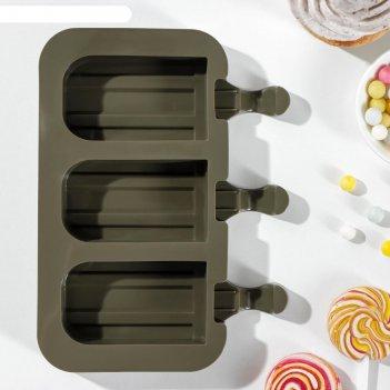 Форма для леденцов и мороженого «эскимо макси», 19,5x14,5x2,5 см, 3 ячейки