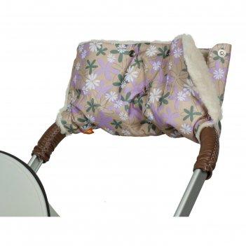 Муфта для рук на коляску меховая, принт ромашки мкм12-000