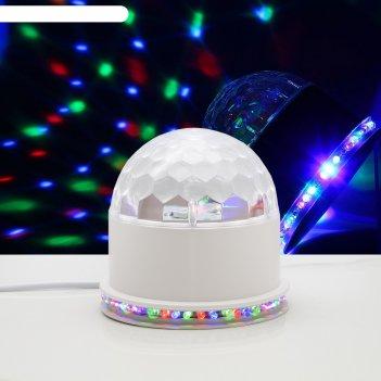 Световой прибор вокруг сферы, 220v, белый