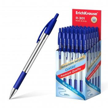 Ручка шариковая автомат erich krause r-301 classic matic&grip стержень син