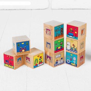 Кубики квартиры кубик: 4 x 4 см