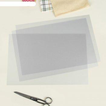 Листы для создания лекал и шаблонов, 45 x 30 см, 3 шт