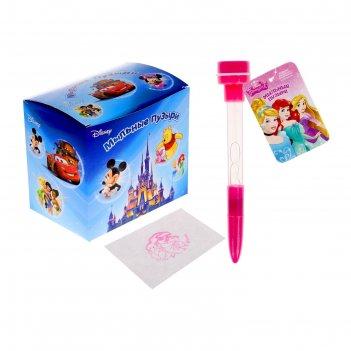 Мыльные пузыри ручка с печатью и светом принцессы, 10мл