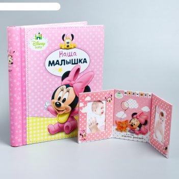 Подарочный набор: фотоальбом на 20 магнитных листов + фоторамка-триптих са