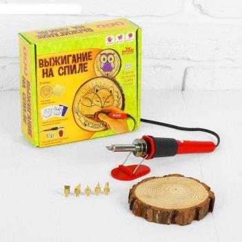 Набор для выжигания и росписи по дереву для тебя