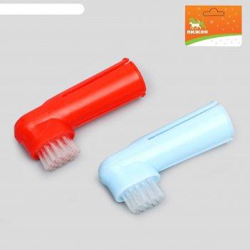 Набор зубная щетка-напальчник и щетка-массажер для десен, микс цветов