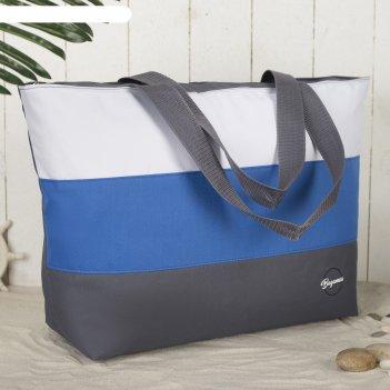 Сумка пляжная, отдел на молнии, цвет серый/белый/бирюзовый