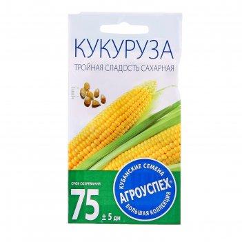 Семена кукуруза тройная сладость ранняя 5г