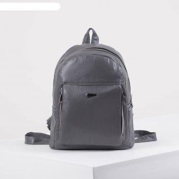 рюкзаки из искусственной кожи