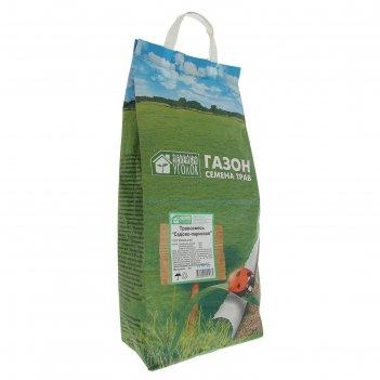 Газонная травосмесь  садово-парковая 5 кг зеленый уголок