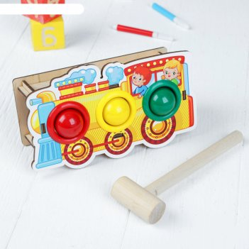 Стучалка-сортер паровоз, с молотком, микс, шарики: 3 см