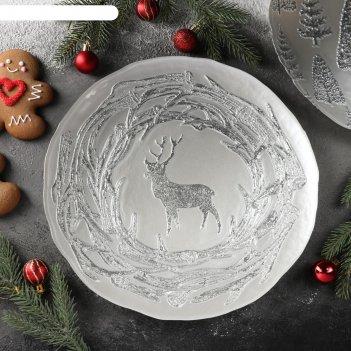 Блюдо сервировочное «серебряное копытце», d=32 см