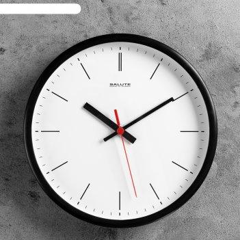Часы настенные круглые датский штрих, чёрные