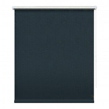 Рулонная штора блэкаут «сильвер», 140х175 см, цвет темно-синий