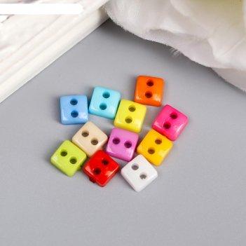 Пуговицы пластик для творчества 2 прокола цветные квадратики микро набор 8