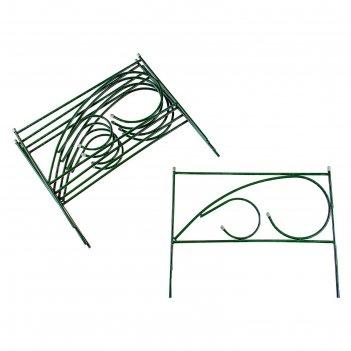 Ограждение декоративное, 50 x 300 см, 5 секций, металл, «росток»