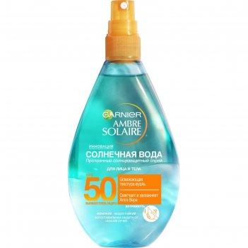 Солнцезащитный спрей garnier ambre solaire «солнечная вода» spf50, освежаю