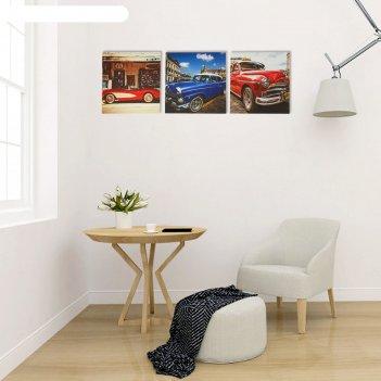 Модульная картина на подрамнике ретро, 3 шт. — 28x28 см, 28x84 см