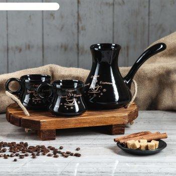 Кофейный набор, турка большая и две кружки