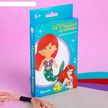Куколка, игрушка из фетра моя куколка принцессы: ариэль
