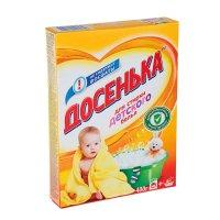 Порошок стиральный dosenka досенька  для машинной и ручной стирки 400 гр