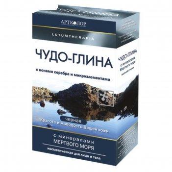 Чудо-глина lutumtherapia косметическая, 100 г