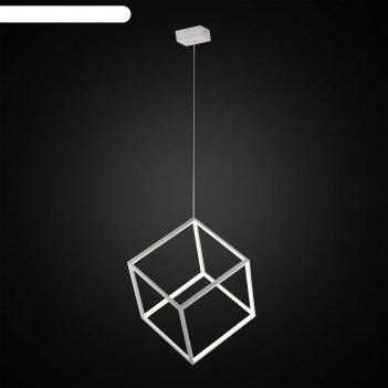 Люстра куб, 40вт led, 2600lm, 4000k, белый
