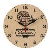 Часы банные добропаровъ