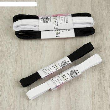 Резинка бельевая, ширина - 15мм, 2м, 6шт, цвет белый/чёрный