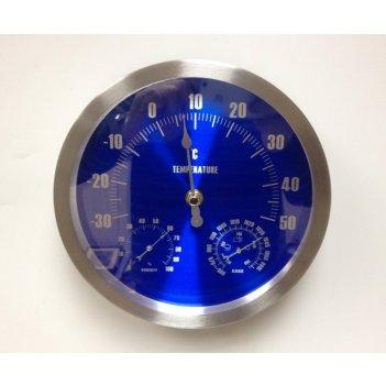 Метеостанция настенная круглая, барометр, гигрометр, термометр