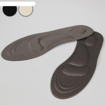 Стельки для обуви, универсальные, амортизирующие, 40-46 р-р, пара, цвет ми
