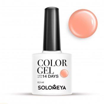 Гель-лак solomeya color gel peach, 8,5 мл