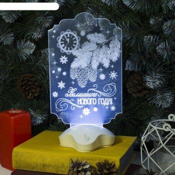 Подставка световая волшебного нового года!, 25.5х14 см, 7 led, 3хааа (не в
