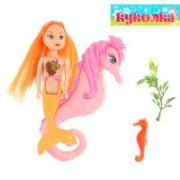 Кукла русалочка с морским коньком и аксессуарами, цвета микс