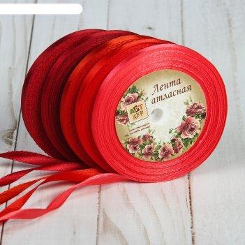 Набор атласных лент, 5шт, размер 1 ленты: 6мм, 23±1м, цвет красный спектр