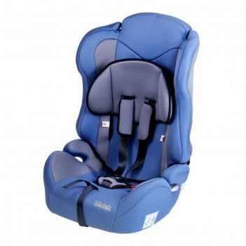 Автокресло atlantic, группа 1-2-3 (9-36 кг), цвет синий