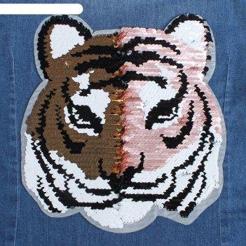 Термоаппликация с пайетками тигр, двусторонняя, 25 х 21см, цвет золотой/ро