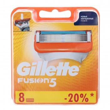 Сменные кассеты gillette fusion, 8 шт