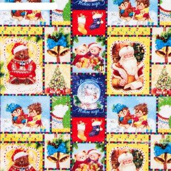 Бумага упаковочная тишью «новогодняя история», 50 x 66 см