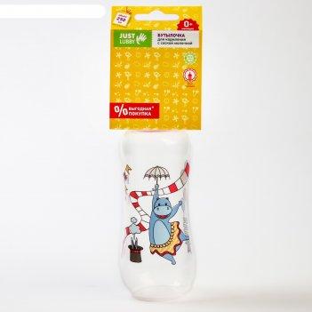 Бутылочка для кормления just lubby, 250 мл, от 0 мес., цвета микс