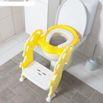 Сиденье на унитаз со ступенькой «морской конёк», цвет жёлтый