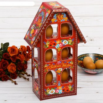 Подставка для яиц домик (жостово), 20 х 33 см