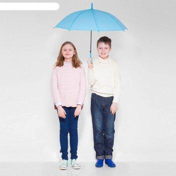 Зонт детский однотонный, голубой, d=82 см