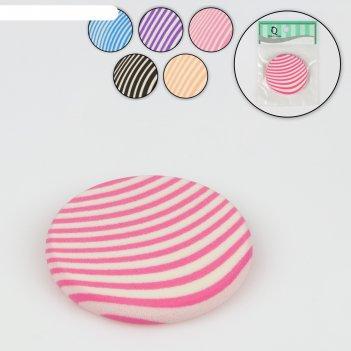 Спонж для крем-пудры зебра круглый, d=5см, цвета микс