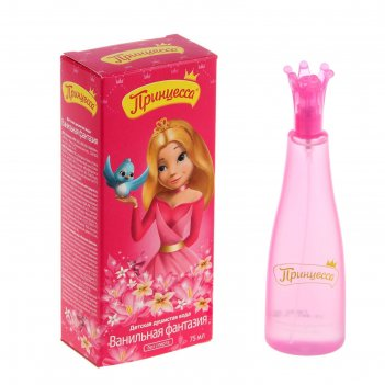 Душистая вода принцесса ванильная фантазия, 75 мл
