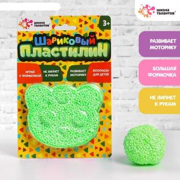 Шариковый пластилин мишка, цвет зеленый