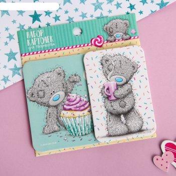 Карточки для скрапбукинга sweet!, me to you
